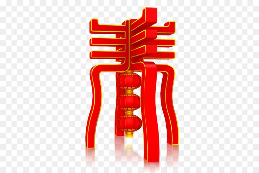 Chinese New Year Traditionellen chinesischen Feiertage Vorlage ...
