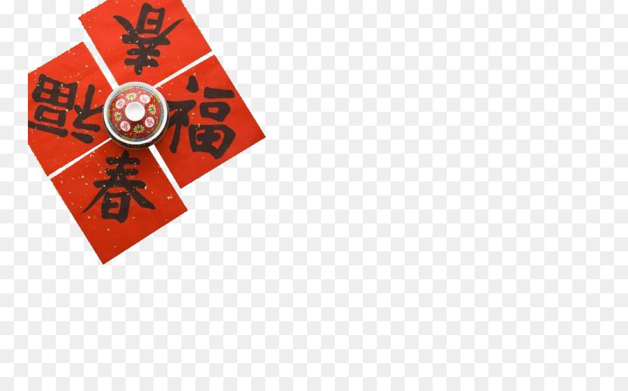 Yusheng Chinese New Year Renri Fu Fai Chun - Chinese New Year ...