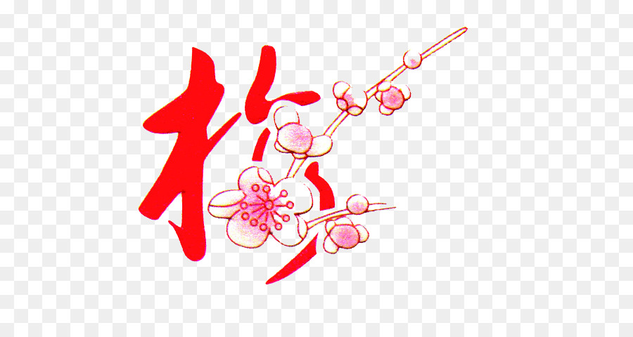 Japanese Cuisine Chinese New Year Greeting New Year card - Red Plum ...