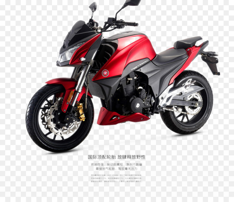 China Honda Motorcycle Motor Cycle News Straight Twin Engine