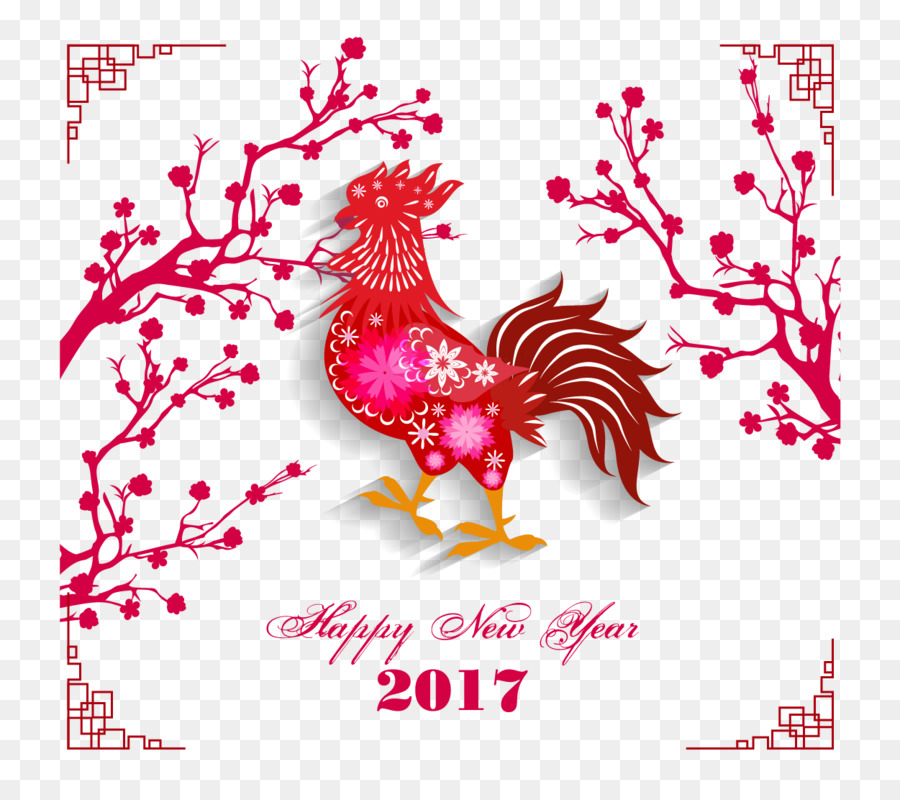 Wedding invitation Chinese New Year Greeting card Rooster New Years ...