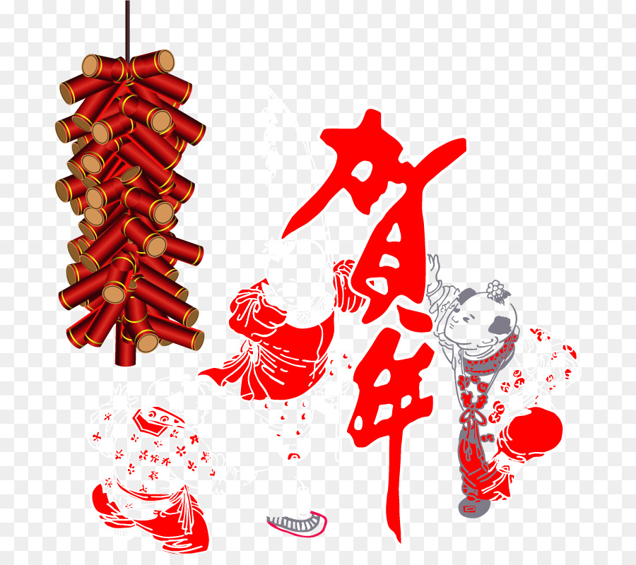 Chinese New Year Lunar New Year Firecracker New Year card - Spring ...
