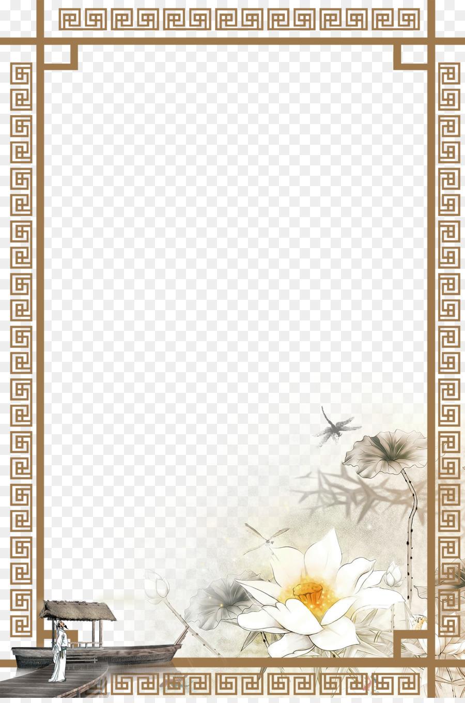 Marco de imagen de la Chinoiserie Descargar - China Viento marco de ...