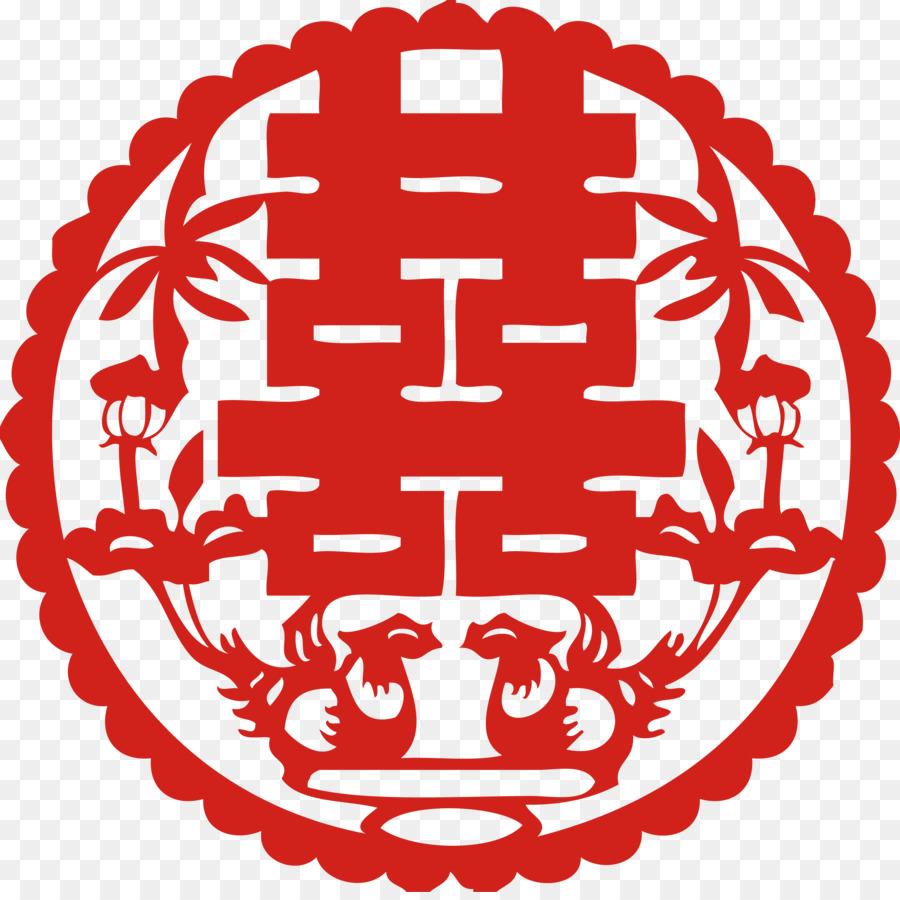 u559c Double Happiness Red Clip art - Duck hi hi word stickers ...