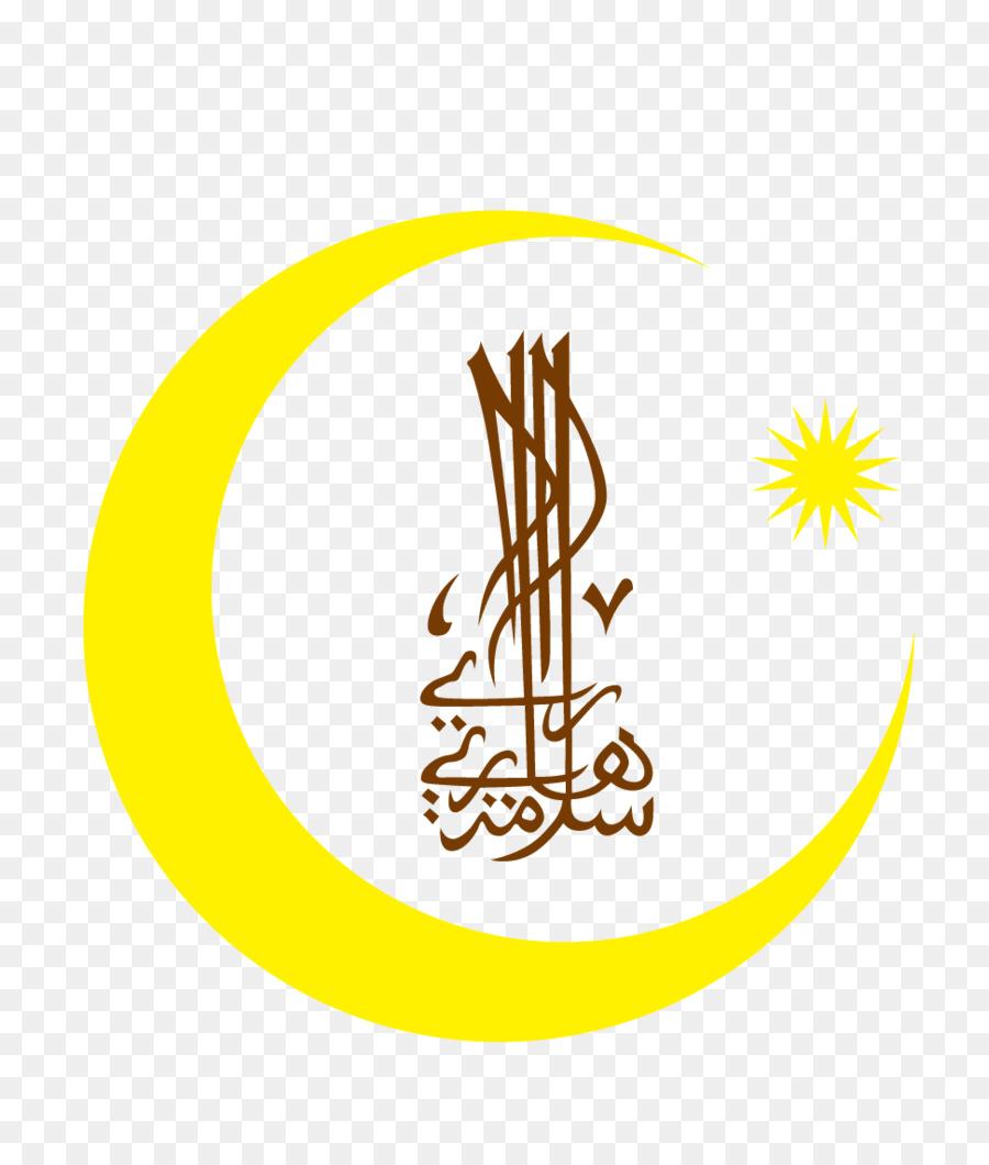 Ketupat Opor Ayam Eid Al Fitr Eid Al Adha Holiday Islam Eagles