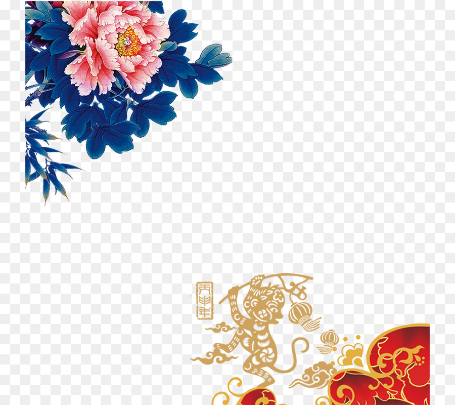 New Years Day Greeting card Chinese New Year - Under peony Chinese ...
