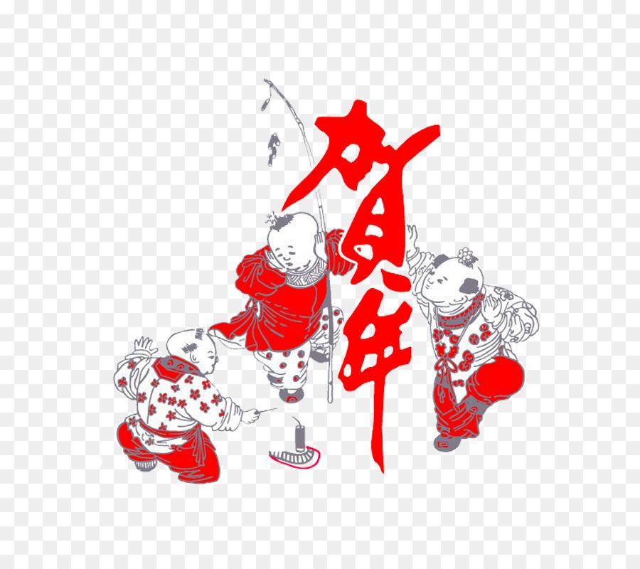 Papierschnitt Chinesische Neue Jahr Gruß - Fuwa Chinesischen Neuen ...