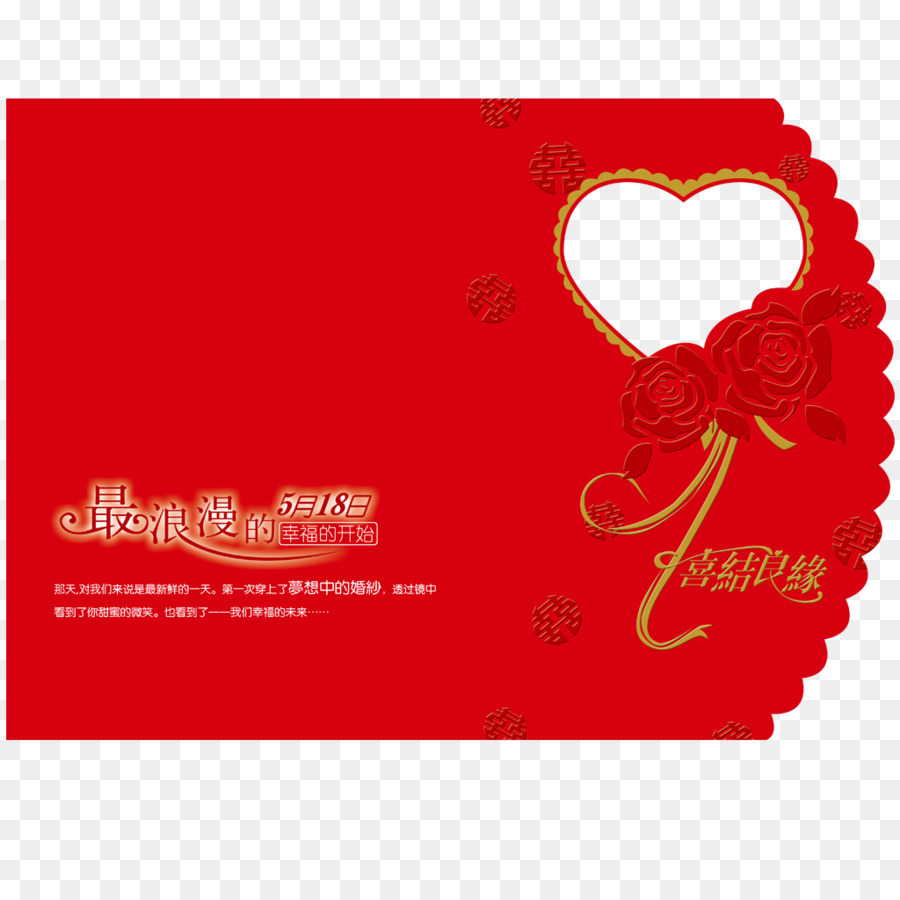 Wedding invitation Wedding photography Marriage Greeting card - Red ...