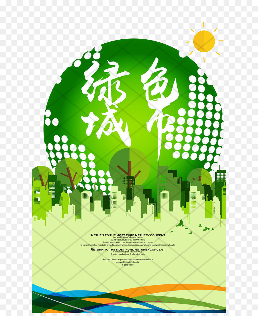 Poster Graphic Design Environmental Protection