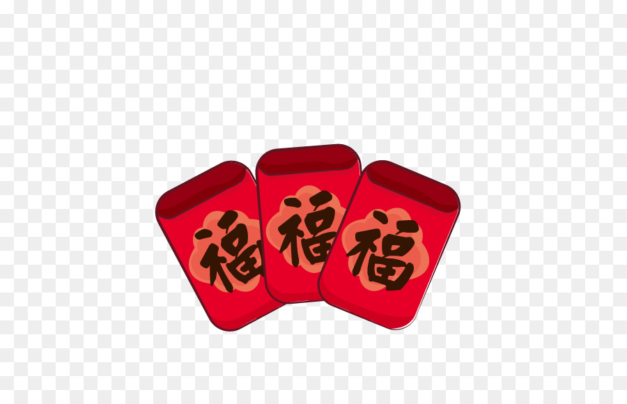 Red Envelope Chinese New Year Bainian