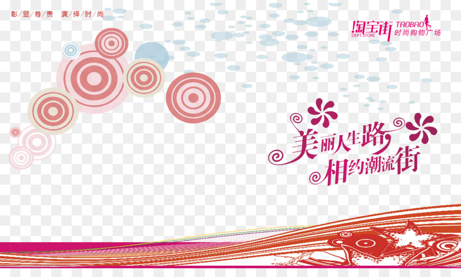 poster taobao women posters psd background material