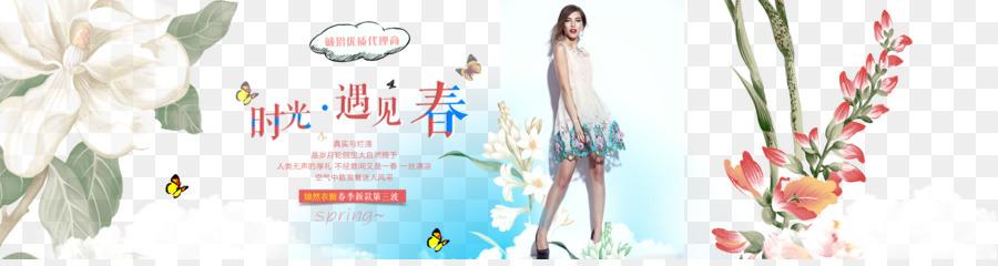 Wedding Flower Background png download - 1920*500 - Free