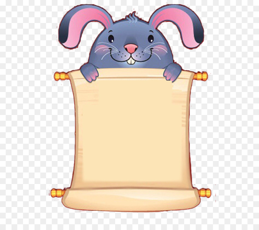 Picture frame Poster - Cute rabbit border material png download ...
