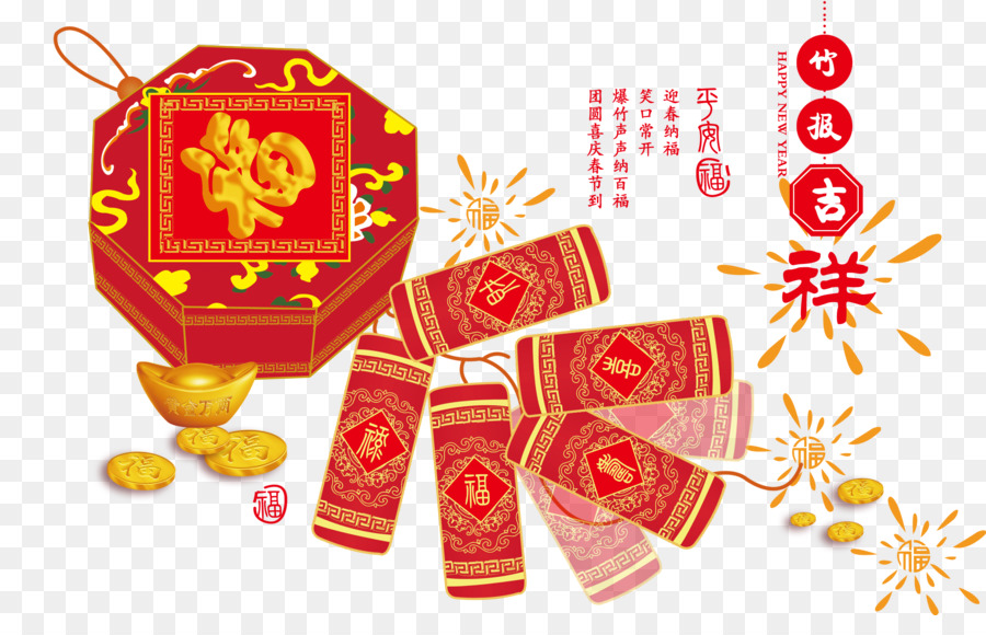 Chinese new year greeting card poster designer bamboo auspicious chinese new year greeting card poster designer bamboo auspicious new year greeting card creative message m4hsunfo