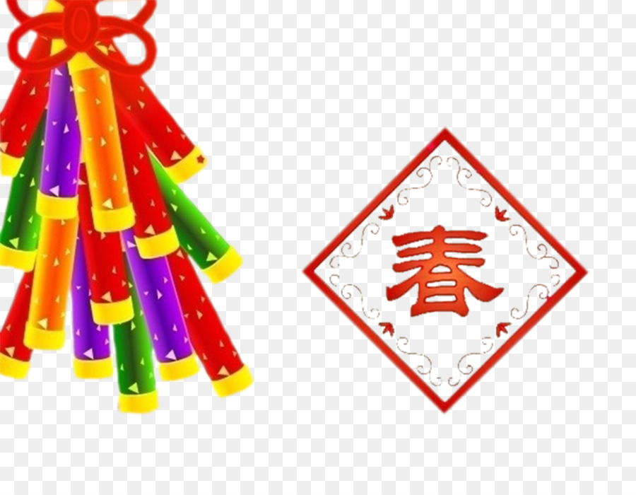 Chinese New Year Animation Greeting card Adobe Animate - Color red ...
