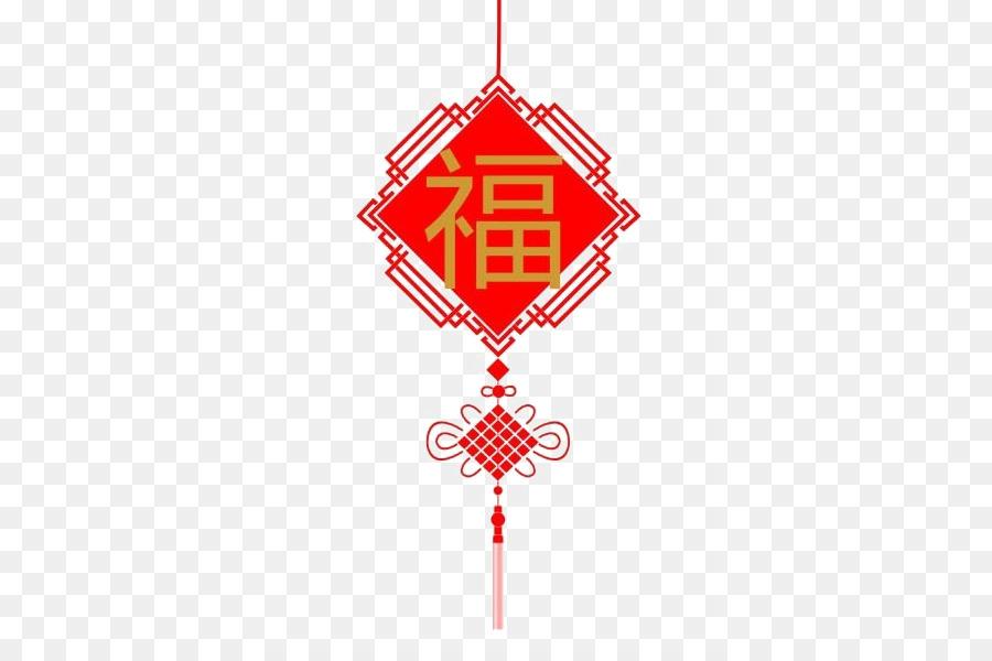 Chinese New Year Fu Papierschnitt, Chinesischen Knoten, chinesischen ...