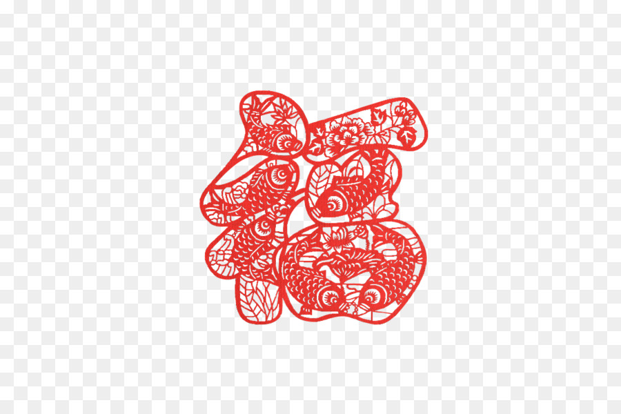 Papercutting Chinese New Year Fu - New Year \'s paper - cut words png ...