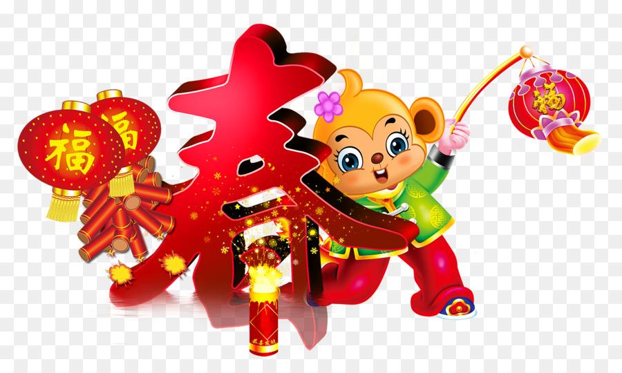 chinese new year lantern fu monkey pattern