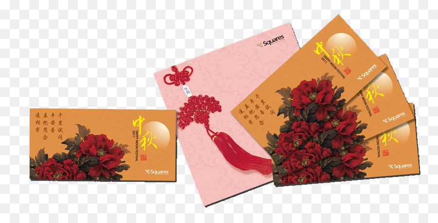 Mid autumn festival greeting card mid autumn greeting card png mid autumn festival greeting card mid autumn greeting card m4hsunfo