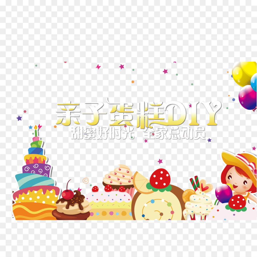 Cake Poster Illustration Creative Children Diy Cake Posters Png