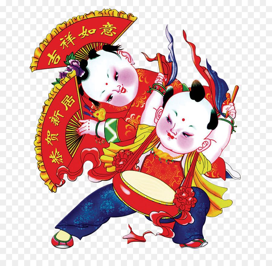 Chinese New Year Tiger Fu Chinese Zodiac Greeting Card Dancing
