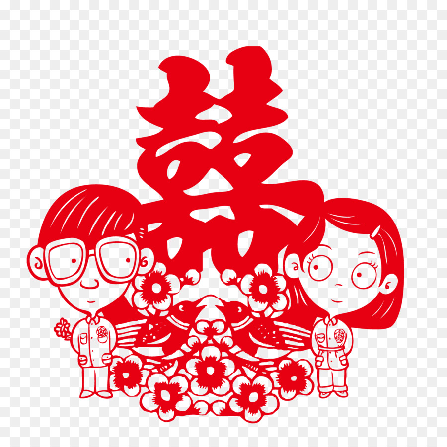 Double Happiness Chinese characters Chinese marriage Wedding ...