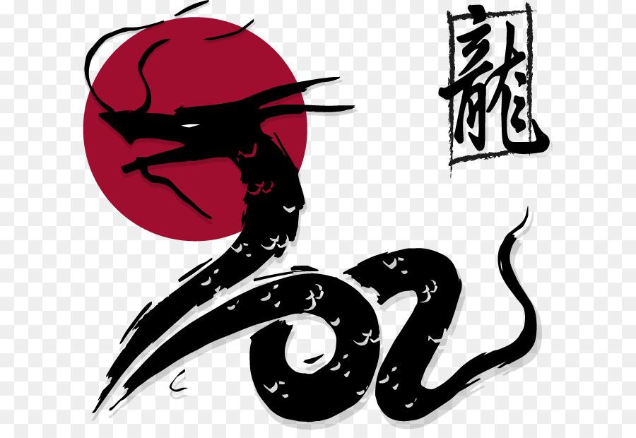 Japonés dragón dragón Chino Euclidiana del vector - Dragón Vector De ...