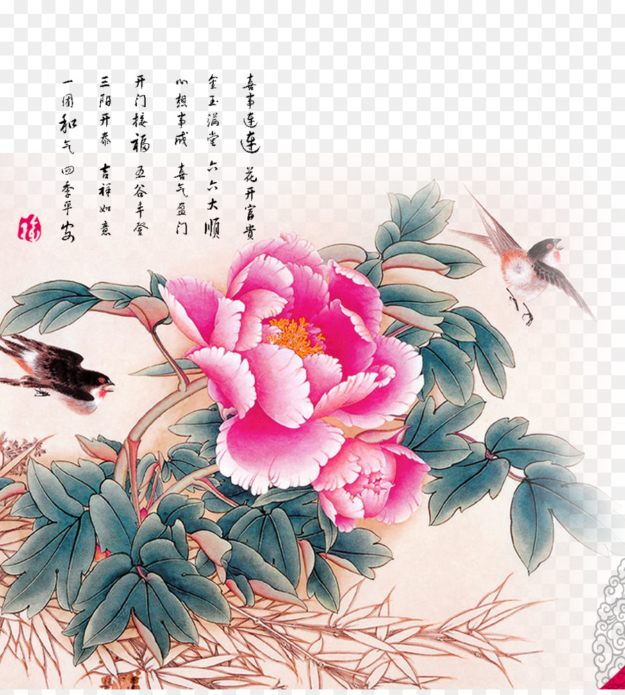 Chinese painting watercolor painting art wallpaper watercolor ink chinese painting watercolor painting art wallpaper watercolor ink lotus izmirmasajfo