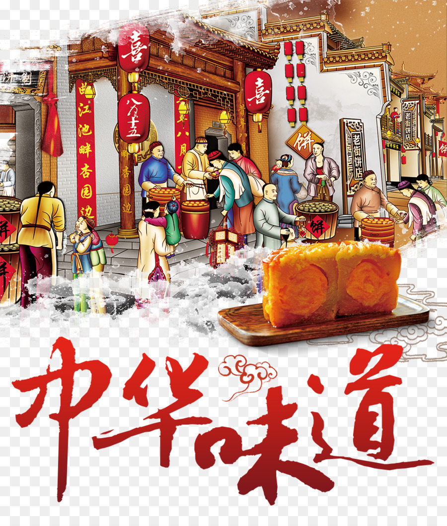 essay about mooncake festival Diwali, festival of lights is the major festival in india for the hindus however, there are many others like lord ganesh chaturthi, dusshera, vijayadasami, holi, janmashtami, sri ram navami, onam and all.