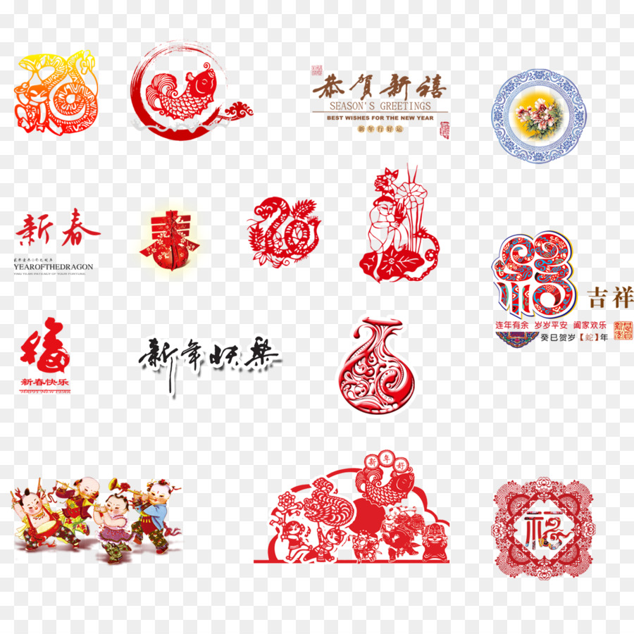 Chinese New Year Chinese paper cutting Papercutting Snake - Wishing ...
