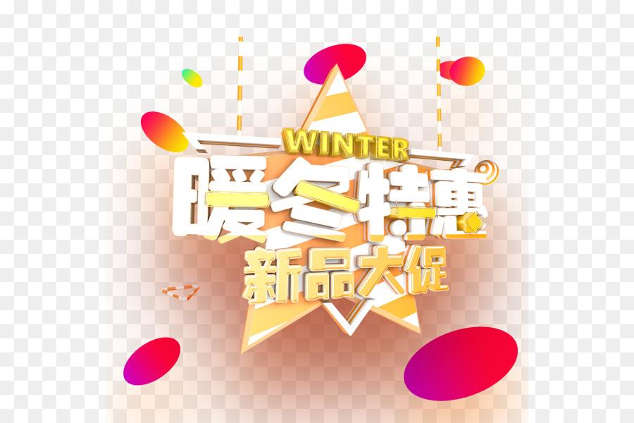 poster download wallpaper warm winter promotional poster design