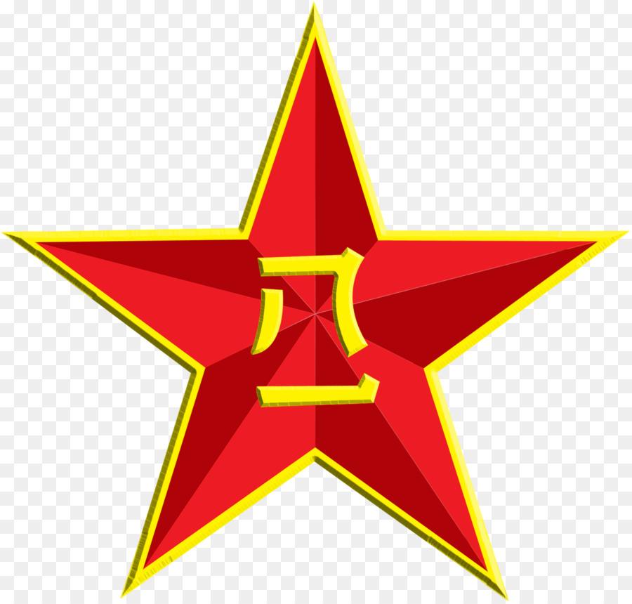 Soviet Union Communism Communist Symbolism Red Star Hammer And