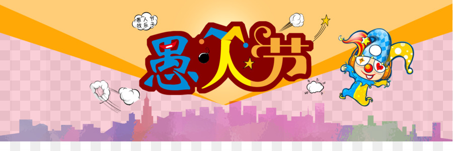 Logo Merek Ilustrasi Hari April Mop Poster Free Download Unduh