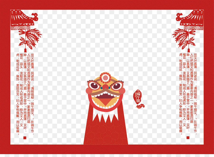 Chinoiserie Picture Frames Papercutting - China Wind Dragon Boat ...