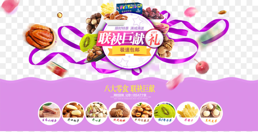 poster food download posters food free download png download