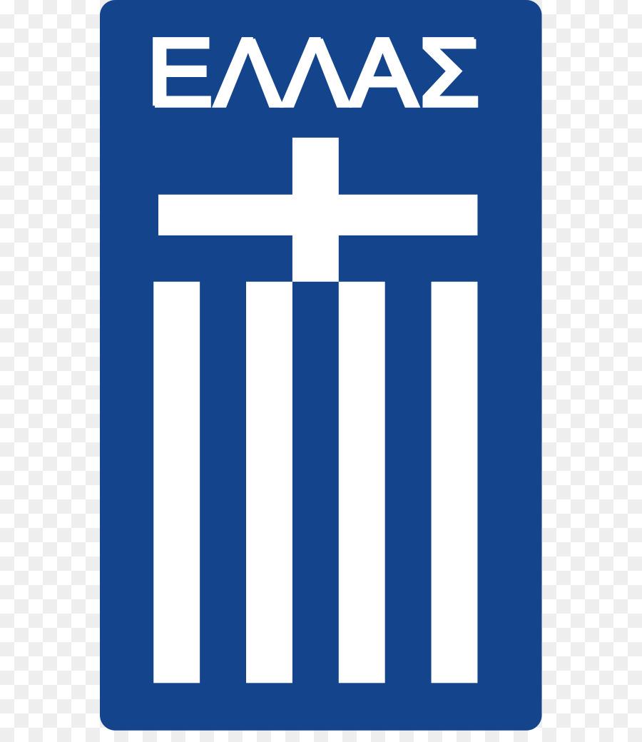 Greece National Football Team 2014 FIFA World Cup The UEFA European Championship Panegialios FC