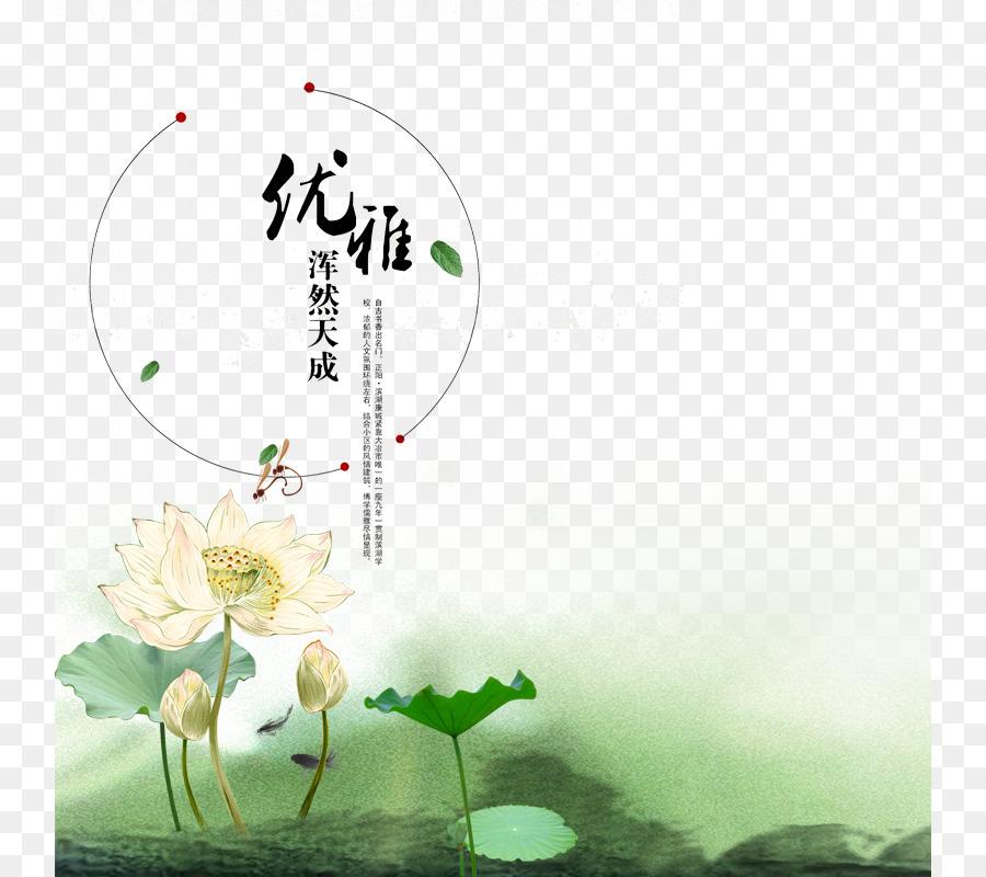 ömer çiftçi çin Mürekkep Boyama Tarzı Lotus Vektör Resim Indir Png