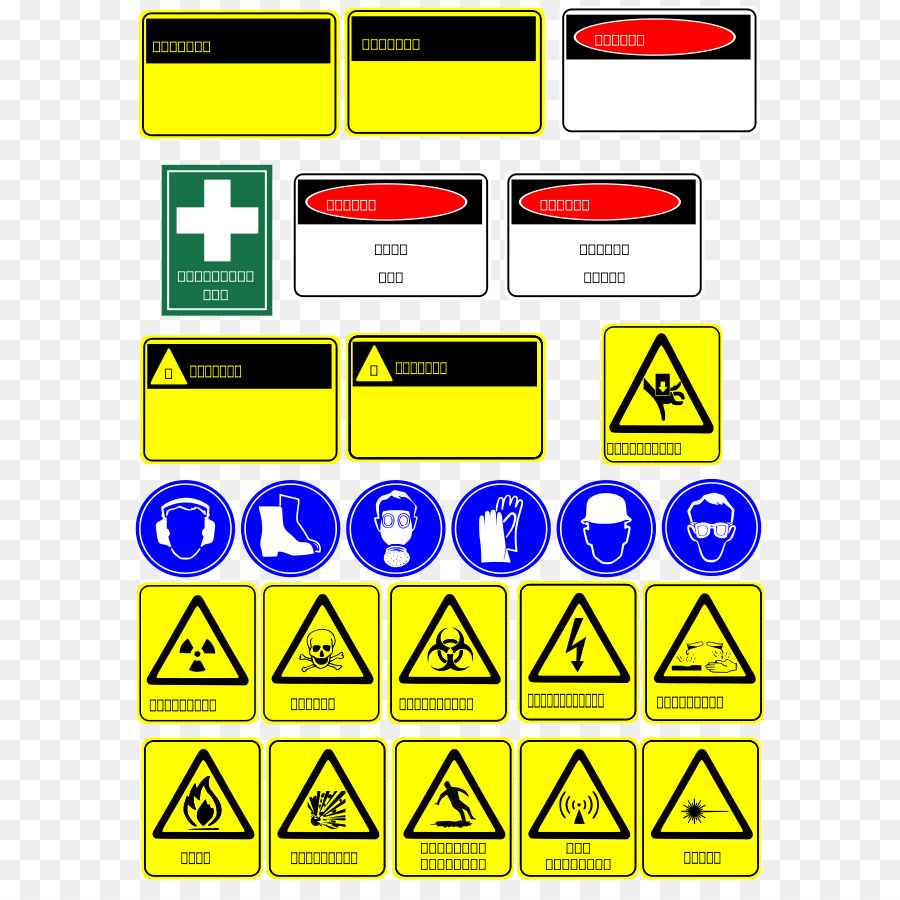workshop safety sign occupational safety and health clip art free rh kisspng com free safety clipart pictures free safety clipart cartoon