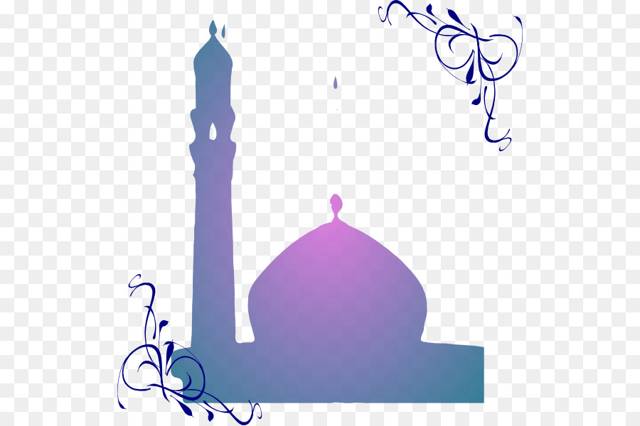 Al-Masjid An-Nabawi Mosque Clip Art