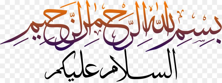 Basmala Calligraphy Islam Clip Art