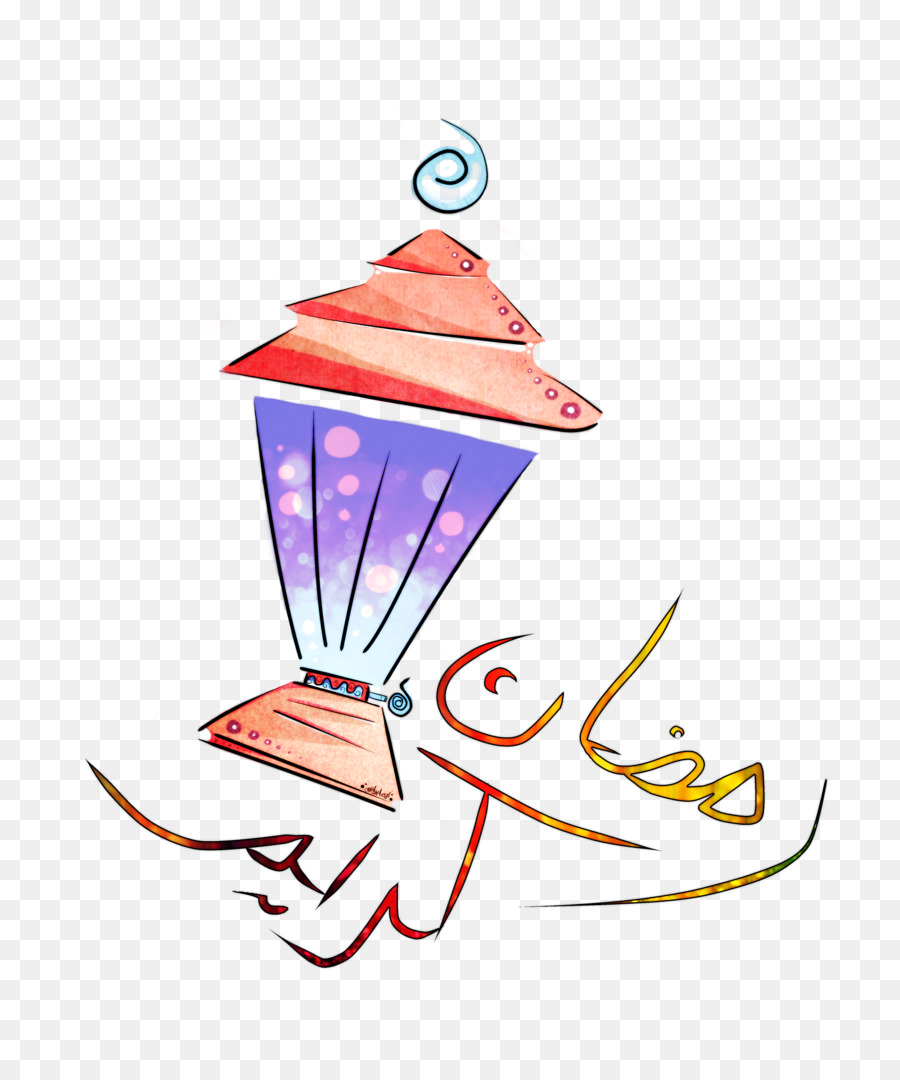 Ramadan Mosque Eid al-Fitr Clip art - Transparent Ramadan Kareem ... for Ramadan Clipart Png  565ane