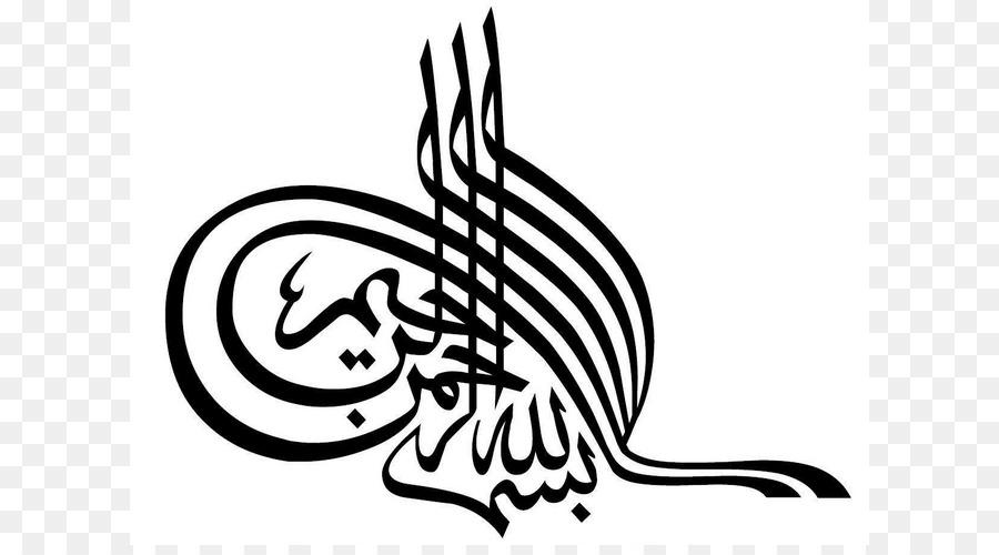 bismillah calligraphy png wwwpixsharkcom images