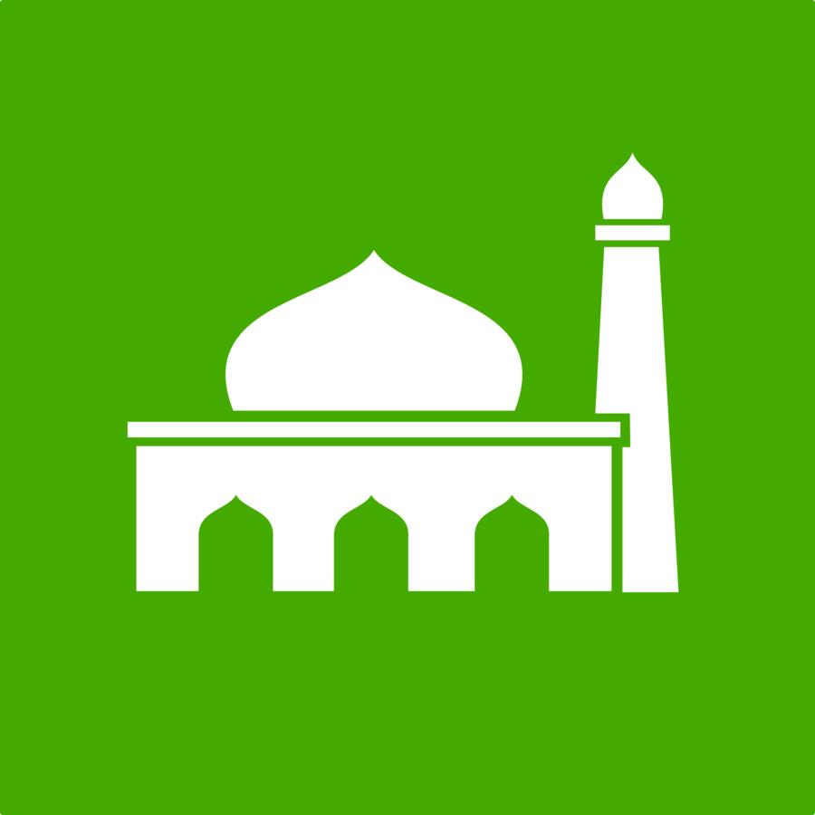 mecca quran mosque islam clip art muslim free vector png download rh kisspng com mosque clipart design vector image mosque clipart images