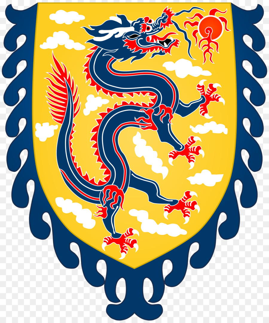 Emperor of China Chinese dragon Coat of arms - Chinese Dragon Images ...