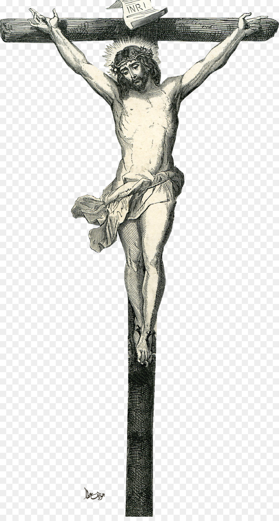 christian cross crucifix christianity - jesus christ png download - 1024 1896