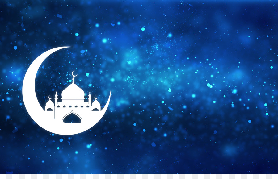 Quran Islamic New Year Ramadan Muslim Ramadan