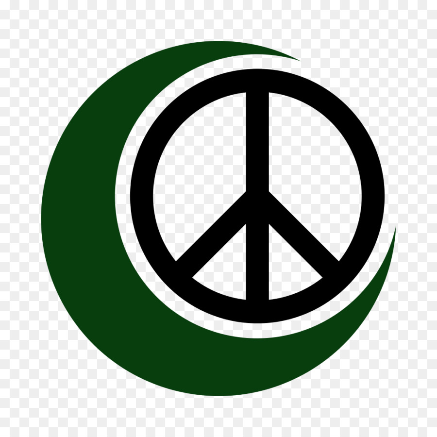 Peace Symbols Symbols Of Islam Religion Of Peace Islam Png