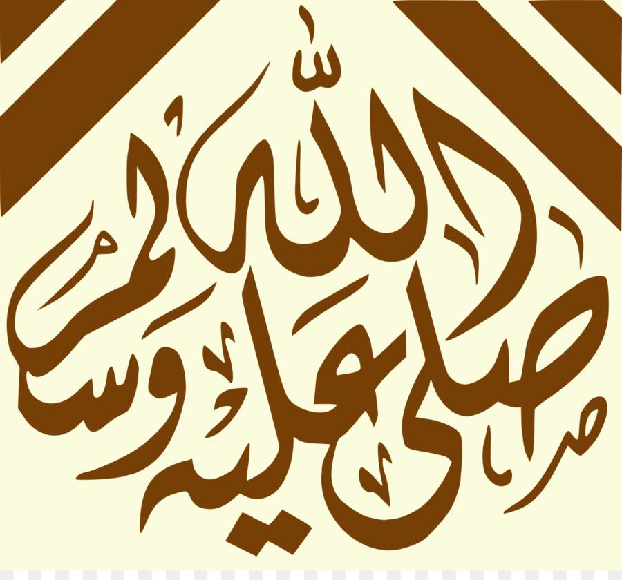 Durood Arabic Wikipedia Islamic Honorifics Allah Muslim Png