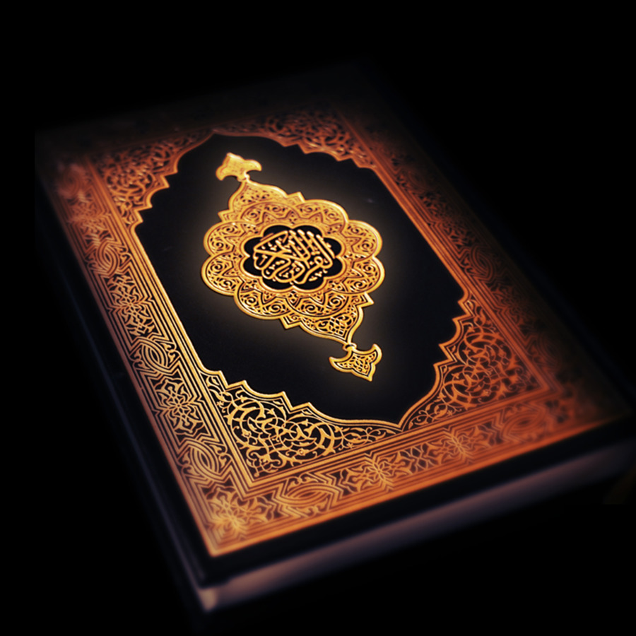 Full quran with urdu translation mp3 free download for mobile.