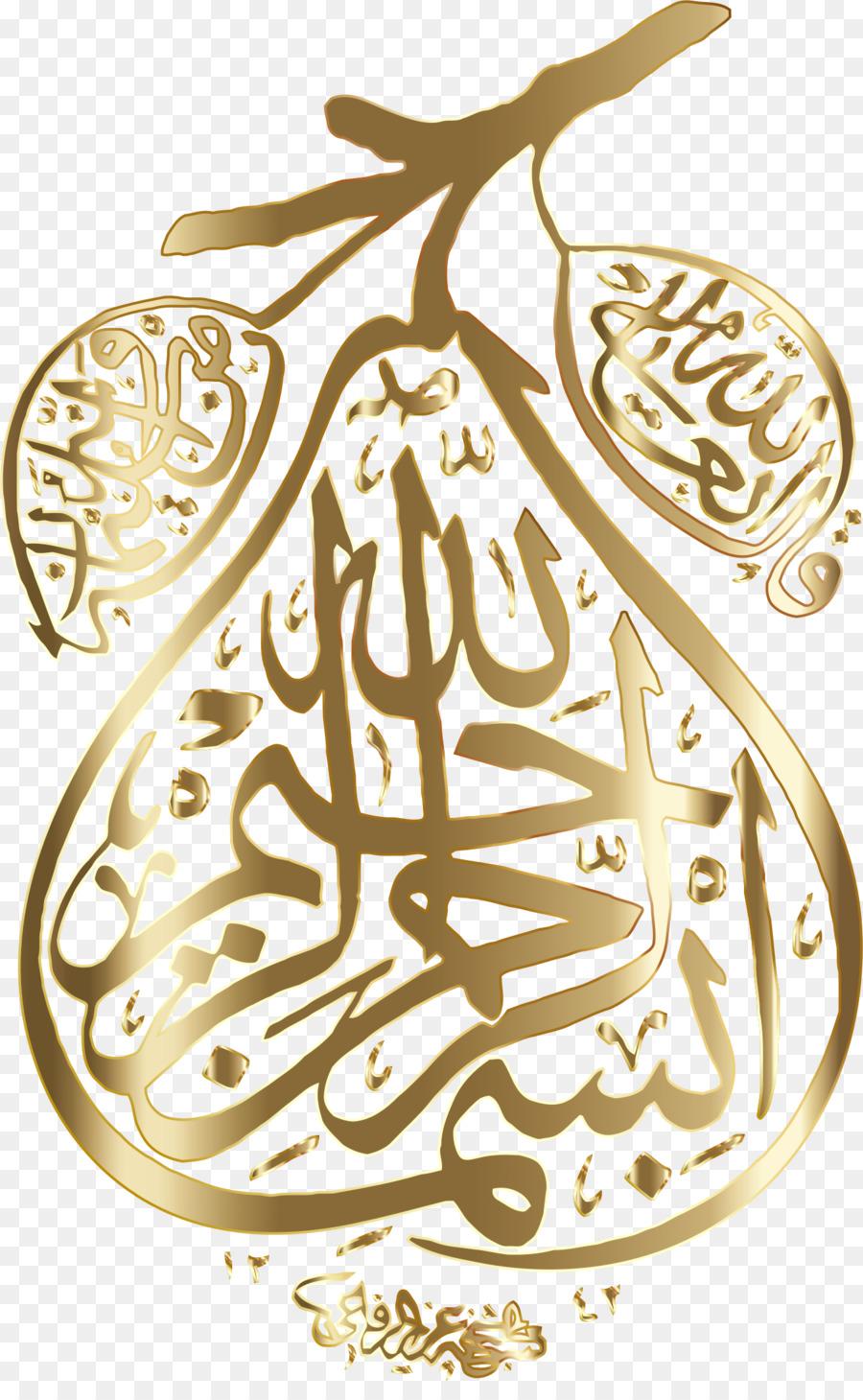 God in Islam Arabic calligraphy Salah - islamic png download - 1349 ...